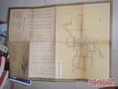 老地图:北京交通要览(62年2版3印/折叠装)A7