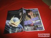 战斗王-军事娱乐休闲杂志2009年9月