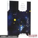 小王子 双语 全译本 世界名著童书小说 正版儿童文学书籍安东妮