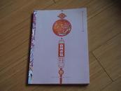 徐州香包代表性传承人 (国家级非物质文化遗产项目)