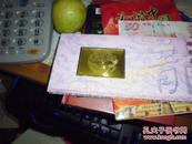 贺年卡~2000龙年-镀金/银双色生肖贺卡+50元纪念+10老板人民币