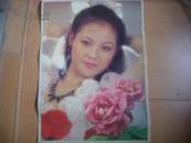 名画:芳馨8(印刷品)