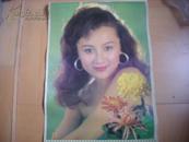 名画:芳馨12(印刷品)
