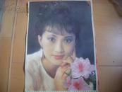 名画:芳馨13(印刷品)