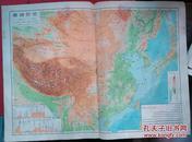 民国地图1张:《(中国)地形总图》【从《申报》1939年出版的《中国分省地图》中拆下来的,有如图污迹】