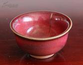 钧瓷碗  红釉盏   釉色优雅
