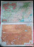 民国地图1张:《吉林 青海》【从《申报》1939年出版的《中国分省地图》中拆下来的,有如图污迹】