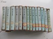 【包邮】  鲁迅全集(2、4-16卷)14本合售(精装+护封+函盒 全绸面  1981年1版1印  品好)第2卷品相较差,注意看图片