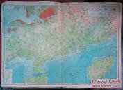民国地图1张:《广东》【从《申报》1939年出版的《中国分省地图》中拆下来的,有如图污迹】