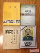 《红色华润》一厚册,详细介绍华润发展历史,多幅图片!