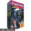 《暗夜骑士蝙蝠侠》(套装共7册)