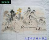 国画 2平尺 (货号:D70)
