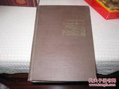 西班牙语同义词、反义词词典(第八版)