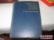 韦氏新大学词典(第九版,内部交流版)
