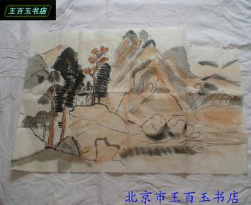 国画 2平尺 (货号:445)