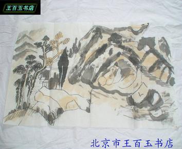 国画 2平尺 (货号:447)