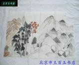 国画 2平尺 (货号:448)
