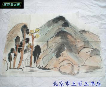 国画 2平尺 (货号:450)