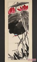 杨柳青木版水印 齐白石 墨荷翠鸟