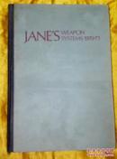 英文原版书:(1970-71)武器系统年鉴【JANE'S weapon systetms 1970-71】