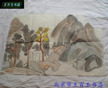 国画 2平尺 (货号:449)