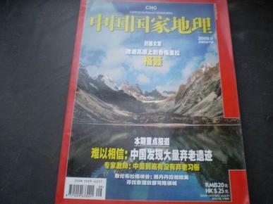 涓��藉�藉�跺�扮��2009.9锛�浣�浠峰���锛�