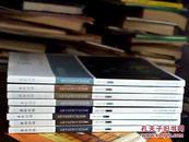 艺术评论2015,1,2,4,6,7,8,9, ,11,八册合售