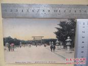 民国风景人物明信片(议价)