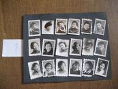 老照片:五六十年代人物标准像照片(18张)