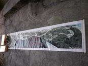 卢西林  《  粤西风采 原作版画 》220x44公分   擅长版画。茂名市美协首届主席.中国著名版画家