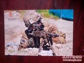 兵器知识 图片一张 2013年12期 随刊赠送