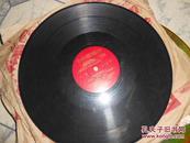 唱片---红梅赞