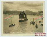 1926年香港的海湾的大型中式帆船航行老照片,属于环球坚毅航行之旅拍摄。12.7X10.2厘米