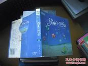 新东方·大愚英语学习丛书:读名言学语法