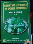 《英国文学史及选读第二册》(平邮包邮)