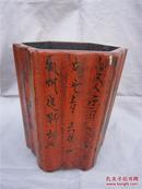 竹品竹器竹制竹雕文房用品六棱笔筒摆件15.2-6