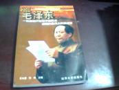 毛泽东的语言艺术