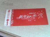 2012年 上海造币厂  龙年纪念章