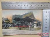 民国风景建筑明信片6(议价)