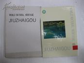 世界自然遗产九寨沟 WORLD NATURAL HERITAGE JIUZHAIGOU (硬精装,全英文版风景画册)