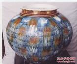彩画纹陶瓷罐