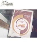 小学课本自然教学挂图--岩石,金属【全套8张,89年一版一印】