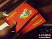 """中国普通纪念币2013年癸巳年纪念册共三枚5元""""和""""字行书 贺岁币"""