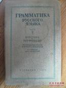 俄文原版书之三
