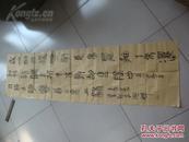 中国书法家协会会员  著名书法家  曾广  书法精品