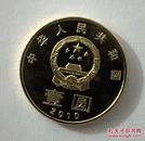 环境保护纪念币第二组