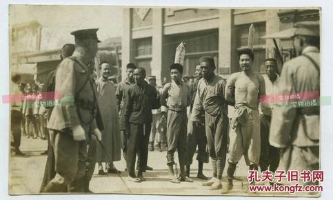 民国时期被军队警察押解刑场即将处决的囚犯,是否是四一二迫害共产主义者?