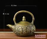 纯铜八仙壶(保平安铜壶)