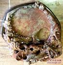 砚台(红丝石)
