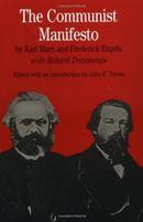 1999年出版《共产党宣言》